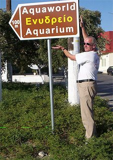 Note the distance of the signs from Aquaworld - obviously designed to confuse!