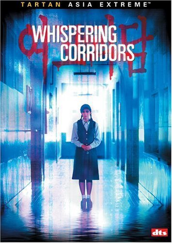 whispering%20corridors Bleeding Heart Horror:  A look at the socially conscious side of scary movies
