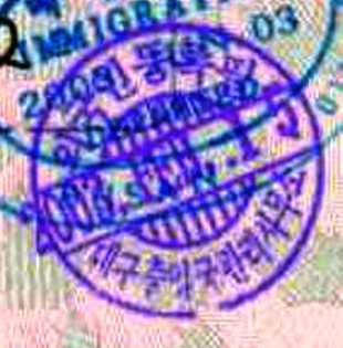 Alien Card Stamp on E-2 Visa