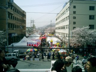 Tents in Chinhae