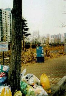 Gumi Garbage Spot