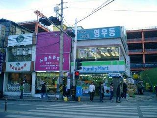 Gumi Stores