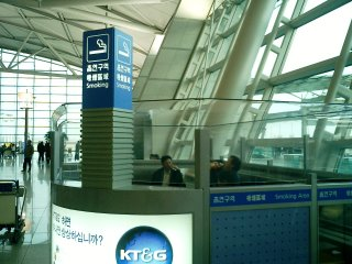 Incheon Airport Smoking Section