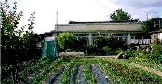 Waegwan House & Garden