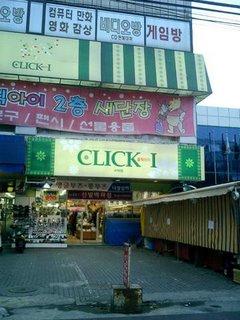 Click Store