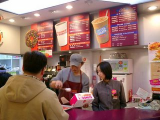 Dunkin' Donuts - Gumi Location