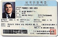 Sample of Alien Registration Card