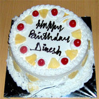 Birthday Cake Images With Name Dinesh : SpinalTrap: Happy Birthday Dinesh
