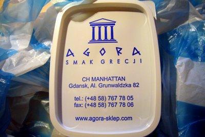 greckie przysmaki