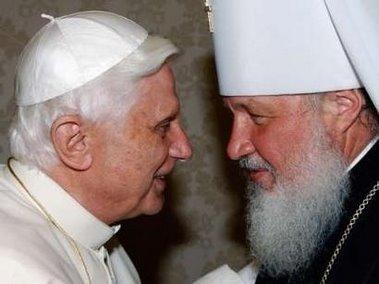 Pope Benedict XVI & Russian Orthodox Metropolitan Kirill - Credit: L'Osservatore Romano