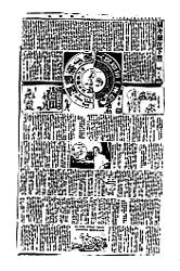 中國時報 - 马家辉 - 稿紙以外