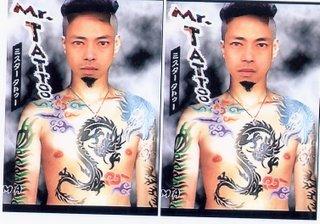 tatoo - 马家辉 - 稿紙以外