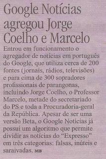 Google Notícias agregou Jorge Coelho e Marcelo