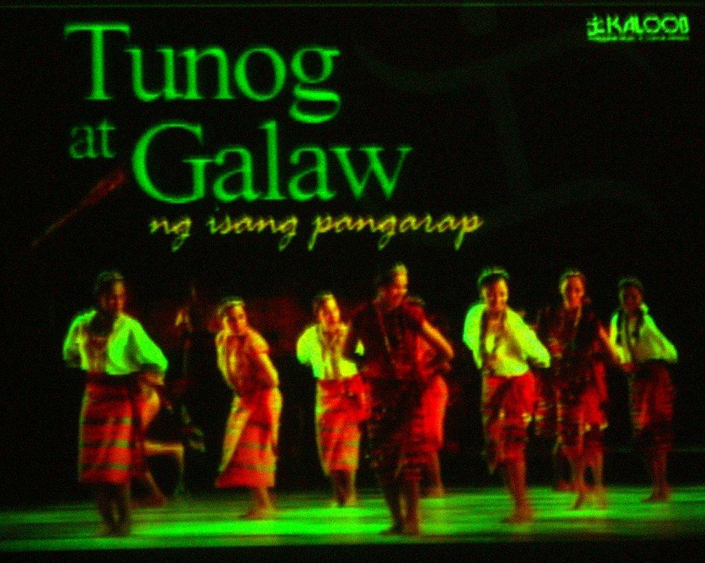 TUNOG AT GALAW NG ISANG PANGARAP