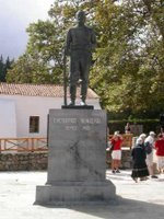 Eleftherios Venizelos memorial