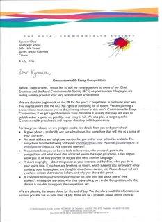 2007 commonwealth essay