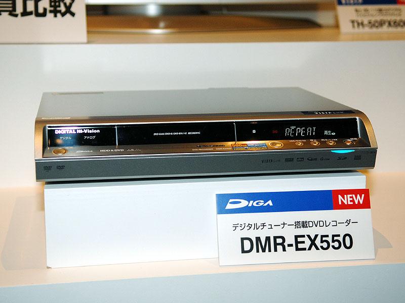 samsung tv dmr driver vista download