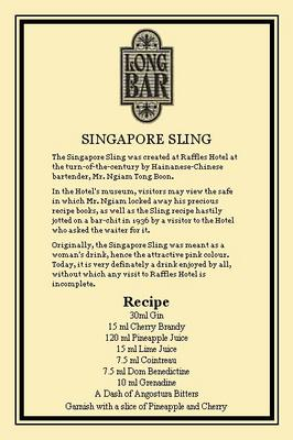 Recipe for Singapore Sling