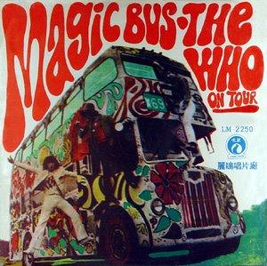 MagicBus-LP-TAI2.jpg