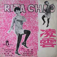 Rita Chao with The Quest, Love Is Me, Love is You