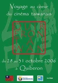 Voyage dans le cinéma taiwanais