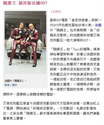 Double Zéro à Taiwan