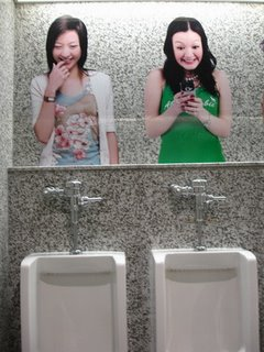 girls picture in men toilet / public restroom