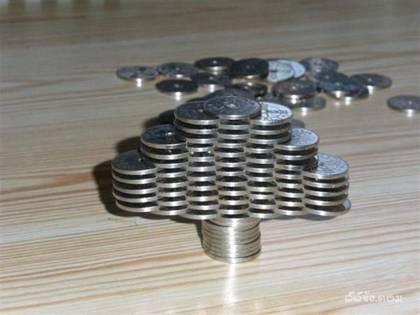 rare coin balance
