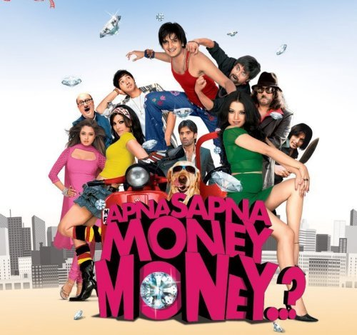 Jai Jai Money - Apna Sapna Money Money (2006) Movie Mp3 ...