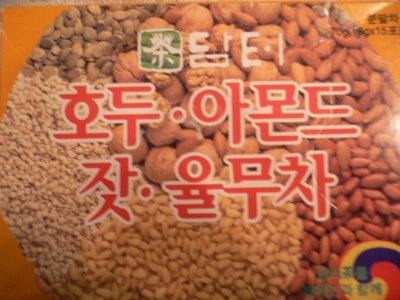 Erdnusstee
