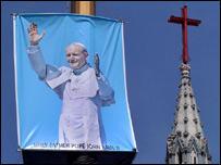 पोप जॉन पॉल द्वितीय