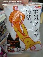 WTF Doritos?!!?
