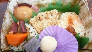 nice rice rice