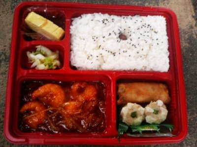 click to see this yummy bento in big size