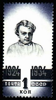 The young Lenin - celebrated on a 1 kopek Soviet stamp