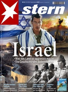 A nice, dispassionate title: Israel: What makes the country so aggressive?