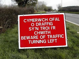 A multilingual roadsign in Wales - a model for Ireland?