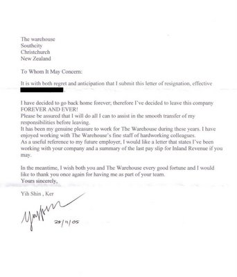 AddictiveSubstance: resignation letter
