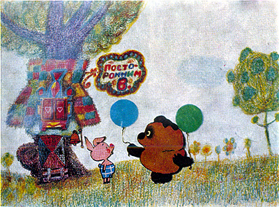 Winnie The Pooh In Russia 9
