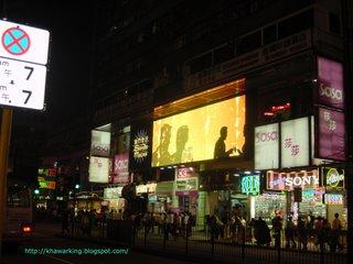 خاور کی نظر سے ديکها هانگ کانگ ـ تلونڈی موسے خان گوجرانواله