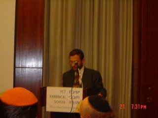 Rabbi Linzer speaking at the Lieberman Award ceremony