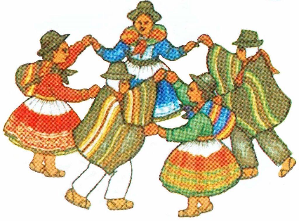 Llaqta per en espa a asociaci n cultural llaqta peru for Logo del ministerio del interior peru