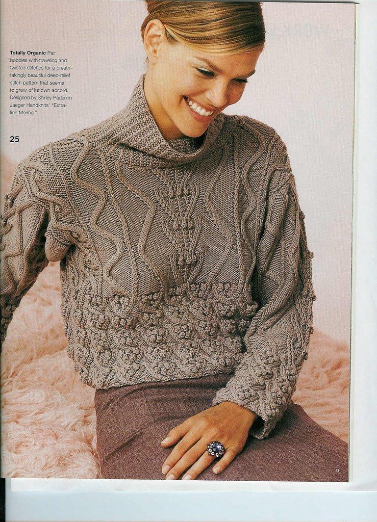 Sew Intriguing: January 2006