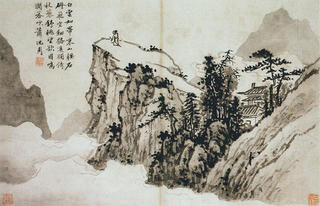 Chen Zhou (1427-1509), «Poet on a mountain top»