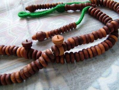 Tasbih - Prayer Beads