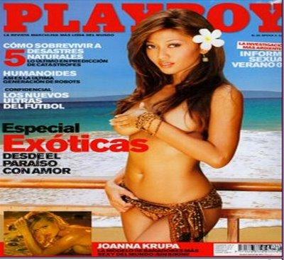 Foto Tiara Lestari Model Playboy Agustus  Asli Indonesia