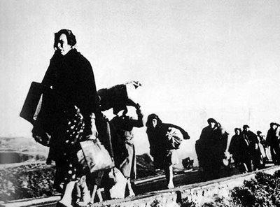 Exilio. Robert Capa (1939)