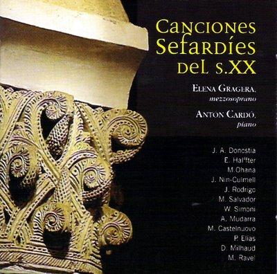 Canciones sefardíes del siglo XX