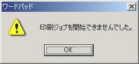 Error de usuario: reemplácese por usuario con dos dedos de cerebro y pulse F1