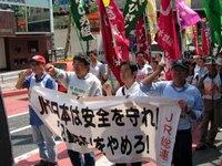 Trabajadores de JR manifestándose en contra de la tortura psicológica en el trabajo. La pancarta lee: JR West, respeta la seguridad. Eliminad la re-educación laboral.